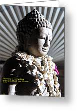Buddha Mind Greeting Card