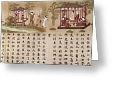 Buddha: Prince Gautama Greeting Card