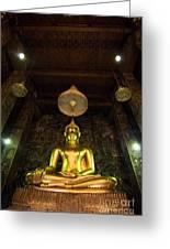 Buddha Sitting Greeting Card