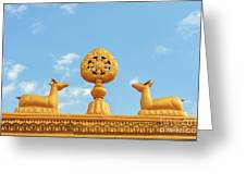 Buddha Symbol Greeting Card