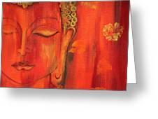 Buddha - The Self Possession Greeting Card