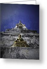 Buddha Watching Over Greeting Card