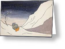 Buddhist Cleric Nichiren And Bleak Winter In Exile Greeting Card