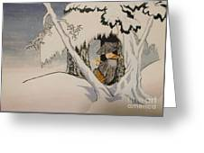 Buddhist Cleric Nichiren In Exile And Homage To Yoshitoshi Greeting Card