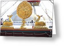 Buddhist Dharma Wheel Greeting Card