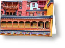 Buddhist Monastery Building Greeting Card