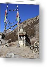 Buddhist Prayer Wheels Greeting Card