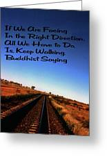 Buddhist Proverb Greeting Card