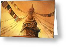 Buddhist Stupa- Nepal Greeting Card
