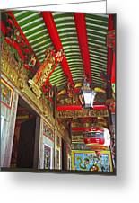 Nord Hoi Temple Ceiling Greeting Card
