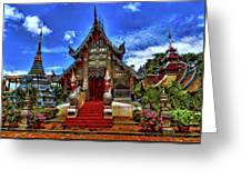 Buddhist Temples In Chiang Mai Greeting Card
