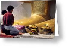 Buddhist Thai People Praying Greeting Card