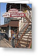 Bud's Broiler New Orleans Greeting Card