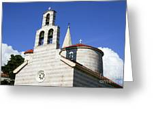 Budva, Montenegro  Greeting Card