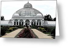 Buffalo And Erie County Botanical Gardens Ink Sketch Effect Greeting Card