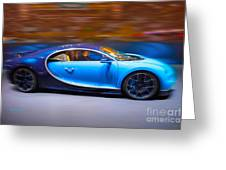 Bugatti Chiron 3 Greeting Card