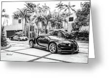 Bugatti Chiron 5 Greeting Card