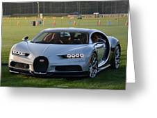 Bugatti Chiron Greeting Card