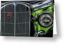 Buick Molson Washington Greeting Card