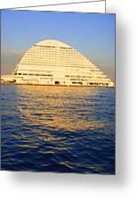 Building At Kobe Harbor Greeting Card by Roberto Alamino