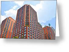 Building Closeup In Manhattan 6 Greeting Card