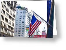 Building Closeup In Manhattan 9 Greeting Card