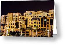 Dubai Architecture  Greeting Card
