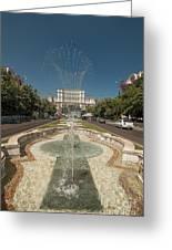 Bukarest Government Palace Greeting Card