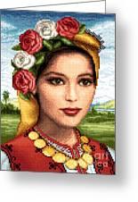 Bulgarian Beauty Greeting Card