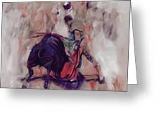 Bull Fight 009k Greeting Card