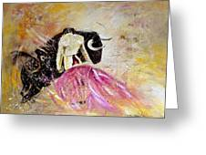 Bullfight 74 Greeting Card