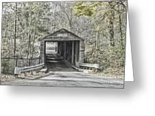 Bulls Bridge Greeting Card