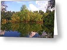 Bundek Park Zagreb #2 Greeting Card