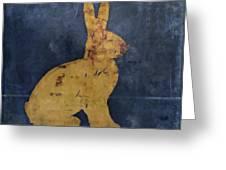 Bunny In Blue Greeting Card by Carol Leigh