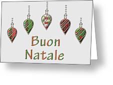 Buon Natale Italian Merry Christmas Greeting Card