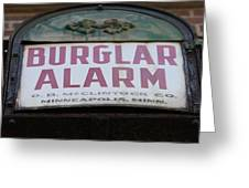Burglar Alarm Greeting Card