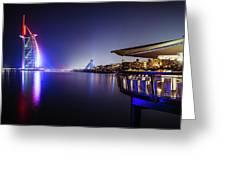 Burj Al Arab In Dubai, United Arab Emirates Greeting Card