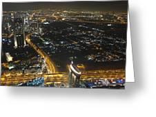 Burj Khalifa Dubai Greeting Card