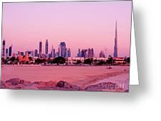 Burj Khalifa Previously Burj Dubai At Sunset Greeting Card
