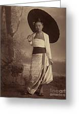 Burmese Lady  Greeting Card