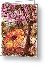 Burmese Spring Greeting Card
