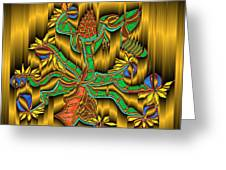 Burning Bush Greeting Card