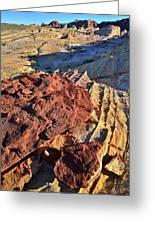 Burnt Orange Wave Of Sandstone In Valley Of Fire Greeting Card