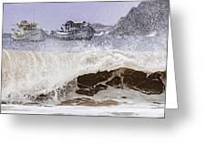Burst Of Waves Greeting Card