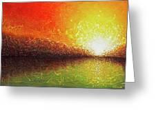 Bursting Sun Greeting Card by Jaison Cianelli