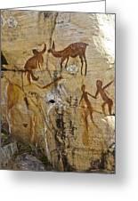 Bushman Painting Greeting Card