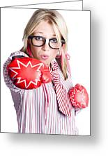 Businesswoman Training Greeting Card by Jorgo Photography - Wall Art Gallery