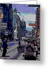 Busy  City Street Greeting Card