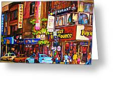 Busy Downtown Street Greeting Card