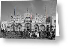 Busy St Marks Greeting Card